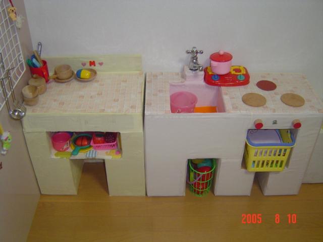 手作りおもちゃ:幼稚園からの ... : 工作 こども : すべての講義
